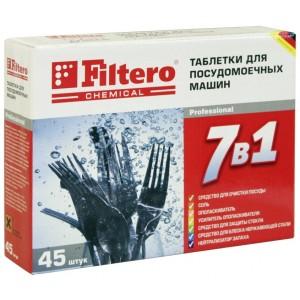 Таблетки для ПММ Filtero 7 в 1, 45 шт