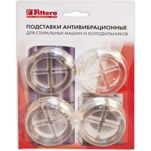 Антивибрационные лапки-подставки Filtero